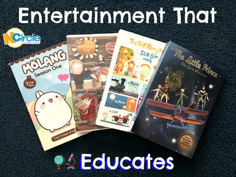 Entertainment That Educates + Giveaway | #NCircleEntertainment #education #learning #giveaway #entertowin